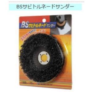 BSサビトルネードサンダー 100mm×15mm イチグチ|oktools