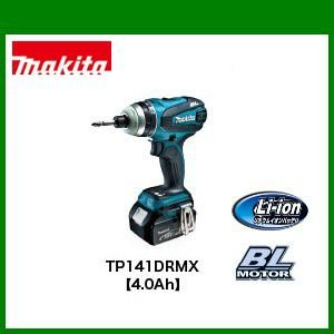 マキタ 18V充電式4モードインパクトドライバ TP141DRMX|oktools