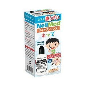 食塩 水 生理 生理食塩水の簡単な作り方!飲む場合の経口補水液の作り方も簡単!