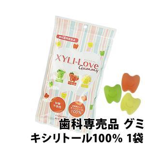 キシリトール100% XYLI-LOVE(キシリラブ) グミ 24粒(96g) × 1袋