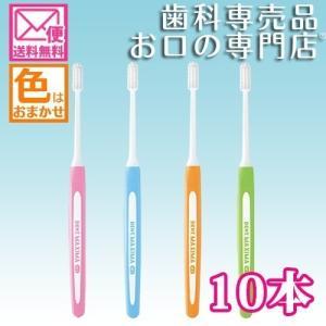【タイムセール】ライオン マキシマ (DENT.MAXIMA) 歯ブラシ ×10本