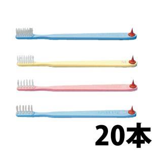 【01】【送料無料】ライオン デント ピーディー 歯ブラシ (DENT.PD)  ×20本セット