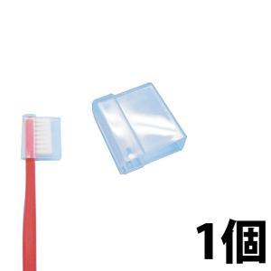 タフト24専用 スライド式キャップ ×1個  タフト24専用のオリジナル歯ブラシキャップ。 上からパ...
