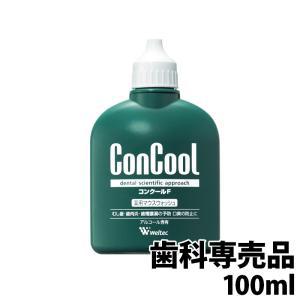 コンクールF 100ml 1個 + 艶白歯ブラシツインMS 1本付き(色はおまかせ) 全国無料便