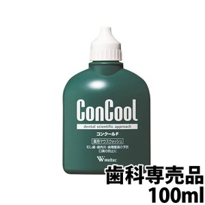 コンクールF 100ml 1個