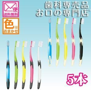 【タイムセール】ジーシー(GC) ルシェロB-10/P-10歯ブラシ×5本セット