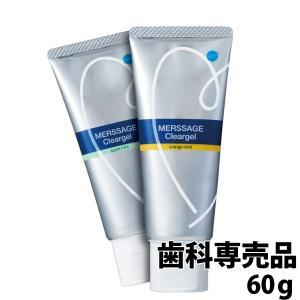 松風 メルサージュクリアジェル 60g(アップルミント味)×...