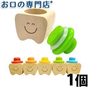 木製  乳歯のおうち