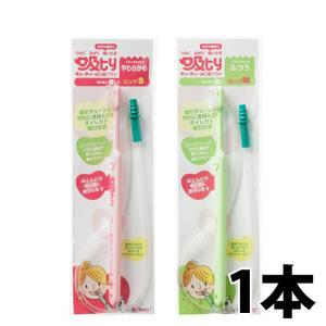 吸ty(キューティー)吸引歯ブラシ ロング 1本【歯科専売品】 ●チューブを指で押さえることで、吸引...