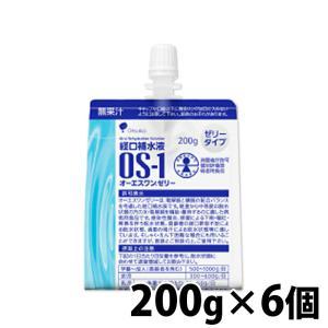 経口補水液 OS-1 オーエスワンゼリー 200g 6個