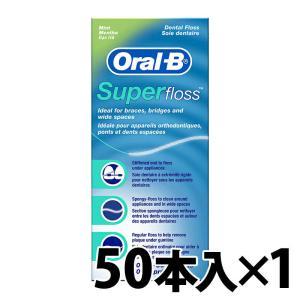 オーラルB スーパーフロス ミント 50本