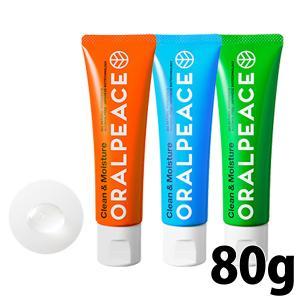 オーラルピース クリーン&モイスチャーD 80g × 1本