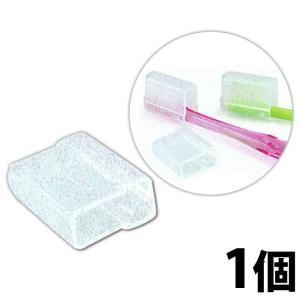 無料便対象外 Ci スライド式 歯ブラシキャップ クリア×1個