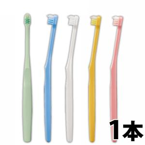 Ciメディカル Neotuft(ネオタフト)歯ブラシ 1本