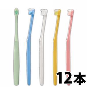 メール便を選択で送料無料 Ciメディカル 歯ブラシ Neotuft(ネオタフト) 12本