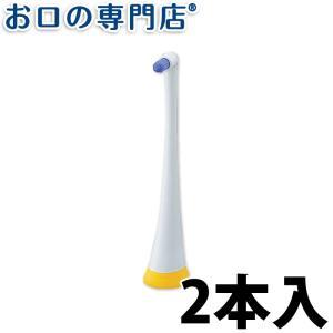 音波振動ハブラシ 替えブラシ EW0940-W