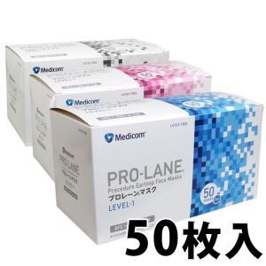 メディコム プロレーンマスク レギュラー(M) (1箱 50枚入り)  ・新規格(ASTM F210...