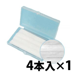 3Mユニテック 携帯用ケース付 矯正用ワックスパック(5cm) 4本入  歯科矯正装置による口腔内粘...