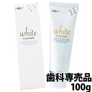 ホワイトニング ルシェロ歯磨きペースト ホワイト 100g 1本 + 艶白歯ブラシツインMS(日本製...