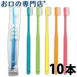 歯ブラシ FEED Shu Shu α(シュシュアルファ)×10本(SS) 超やわらかめ 歯ブラシ ...