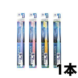 デンタルプロ ダブル マイルド 4列 歯ブラシ 1本