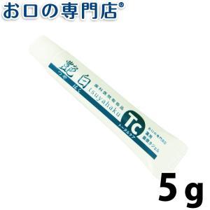 お口の専門店 艶白 トータルケア 歯磨きジェル Tc 大人用 5g×1本  お口の専門店が提案するト...