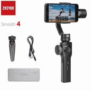 Zhiyun スムーズ 4 q 3 軸ハンドヘルドジン スマートフォン iphone × 8 プラス 8 7 プラス 7 6 4s サムスン okuda-store