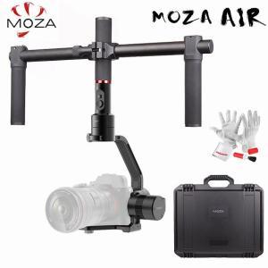 Moza 空気 3 軸ハンドヘルドジンデュアルハンドル キヤノン ニコン ソニー A7 カメラ 負荷 3.2 キロ okuda-store
