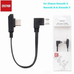 Zhiyunタイプ-c充電ケーブルタイプc用のandroid スマートフォン にzhiyun滑らかな4ジン滑らかなq/スムース3 okuda-store