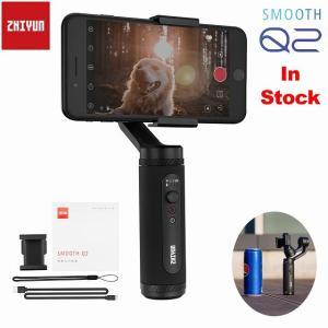 Zhiyun スムーズ Q2 小型ポケットサイズ 3 軸 スマートフォン 用ハンドヘルド iphone サムスン華為 xiaomi okuda-store