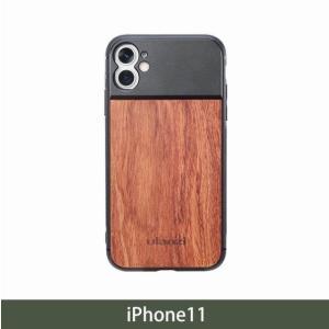 Ulanzi 木製 電話 ケース iPhone 11 、 iPhone 11 プロ、 iPhone 11 プロマックス Anamorphic okuda-store