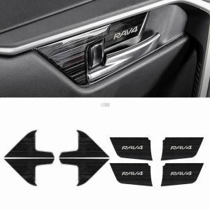 トヨタ RAV4 rav 4 4 Xa50 2019 2020 5th ステンレス 鋼インナー ドア ボウル パッチ メッ okuda-store