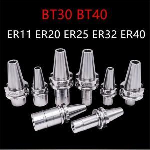 BT30 BT40 ER11 ER16 ER20 ER25 ER32 ER40 70L 80L 100L フライス 機チャックcnc 加工 okuda-store