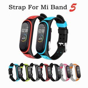交換可能な ストラップ のためのxiaomi miバンド 5 4 3 通気性 ストラップ にmi Band4 band3 Band5 通気性 okuda-store