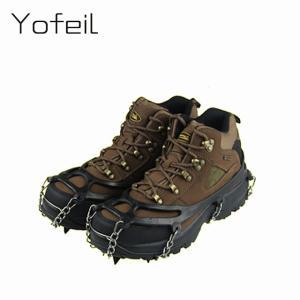 12 歯爪牽引アイゼン抗スリップアイスクリートブーツグリッパーチェーンスパイクシャープ 屋外 雪の ウォーキング 登山 靴 カバー|okuda-store