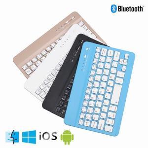 新 ワイヤレス Bluetooth ノートパソコンのキーボード超スリム 7.9 で 59 キー 充電 式ポータブル Ipad iOS アンド okuda-store