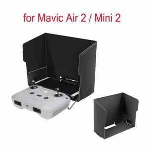 DJI Mavic AIR 2 Mini2ドローンコントローラー折りたたみ式サンシェード アクセサリー用電話サンフード okuda-store
