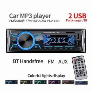 車 ラジオ1喧騒 車 のオート オーディオ ステレオbluetooth fm aux入力レシーバusb MP3 車 プレーヤーマルチメディ|okuda-store