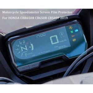 ホンダCBR650R CB650R CB500F 2019 オートバイ スピードメーター スクラッチ クラスタ スクリーン 保護 フィルム|okuda-store