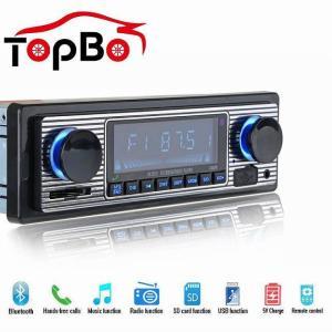 ホット 自動車 ヴィンテージ 車 ラジオ Bluetooth 無線ワイヤレス MP3/wma/wav マルチメディア プレーヤー aux U|okuda-store