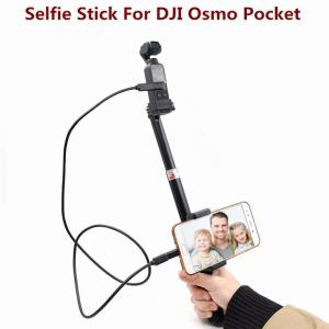 Dji osmo ポケット 2キットロック 電話 クリップ伸縮ロッドselfieスティック カメラ マイクロタイプc拡張ケーブルabs ホル okuda-store