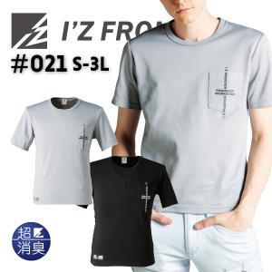 アイズフロンティア  021 超消臭クルーネックシャツ|okugaiitem