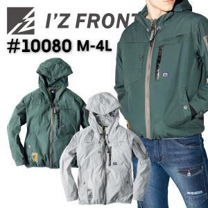 アイズフロンティア  10080 フルハーネス対応・超消臭・綿100% A.S. 長袖フーディッドジャケット|okugaiitem