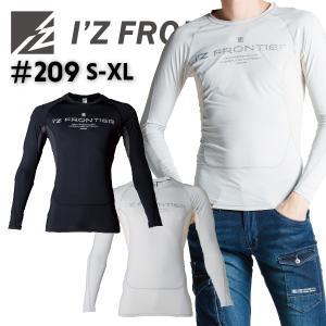 アイズフロンティア  209 冷感・遮熱・消臭コンプレッションクルーネックシャツ|okugaiitem
