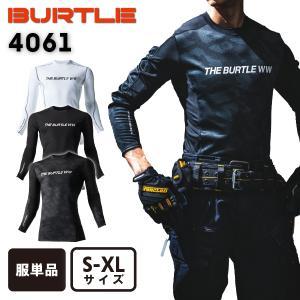 即日出荷 バートル BURTLE 2021秋冬 4061 防風フィッテッド(ユニセックス)S~XL|okugaiitem