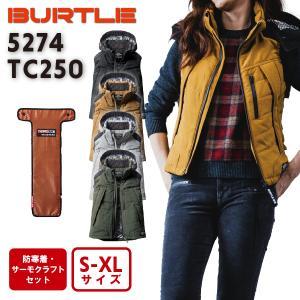 TC250セット バートル BURTLE 秋冬 5274 防寒ベスト(大型フード付き)(ユニセックス)S~XL  TC250 サーモクラフト セット商品 okugaiitem