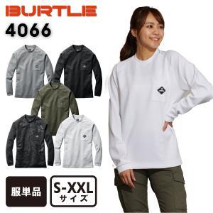 バートル BURTLE 2021年 秋冬 4066 ロングスリーブTシャツ ユニセックス  男女兼用 制電 S M L XL XXL LL 3L|okugaiitem