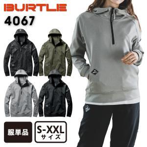 バートル BURTLE 2021年 秋冬 4067 ハーフジップフーディ ユニセックス 男女兼用 制電 フード S M L XL XXL LL 3L|okugaiitem