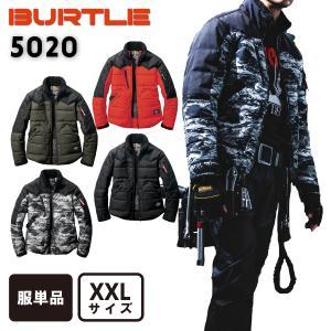 バートル BURTLE 2021年 秋冬 5020 防寒ジャケット ユニセックス  男女兼用 大きいサイズ ヒート 電熱 防寒 釣り ハイキング スキー  XXL 3L|okugaiitem