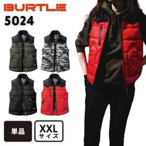 バートル BURTLE 2021年 秋冬 5024 防寒ベスト ユニセックス  男女兼用 大きいサイズ ヒート 電熱 防寒 釣り ハイキング スキー  XXL 3L|okugaiitem